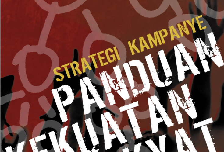 Strategi Kampanye halaman sampul